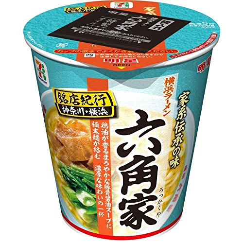 【販路限定品】明星食品 銘店紀行 横浜ラーメン六角家 94g×12個