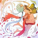 TVアニメ『クジラの子らは砂上に歌う』ED主題歌「ハシタイロ」