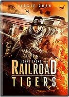 Railroad Tigers [DVD] [Import]