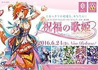 カードファイト!! ヴァンガードG クランブースター VG-G-CB03 祝福の歌姫 BOX