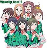 Wake Up, Best! 2