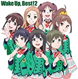 Wake Up, Best! 2/Wake Up Girls!