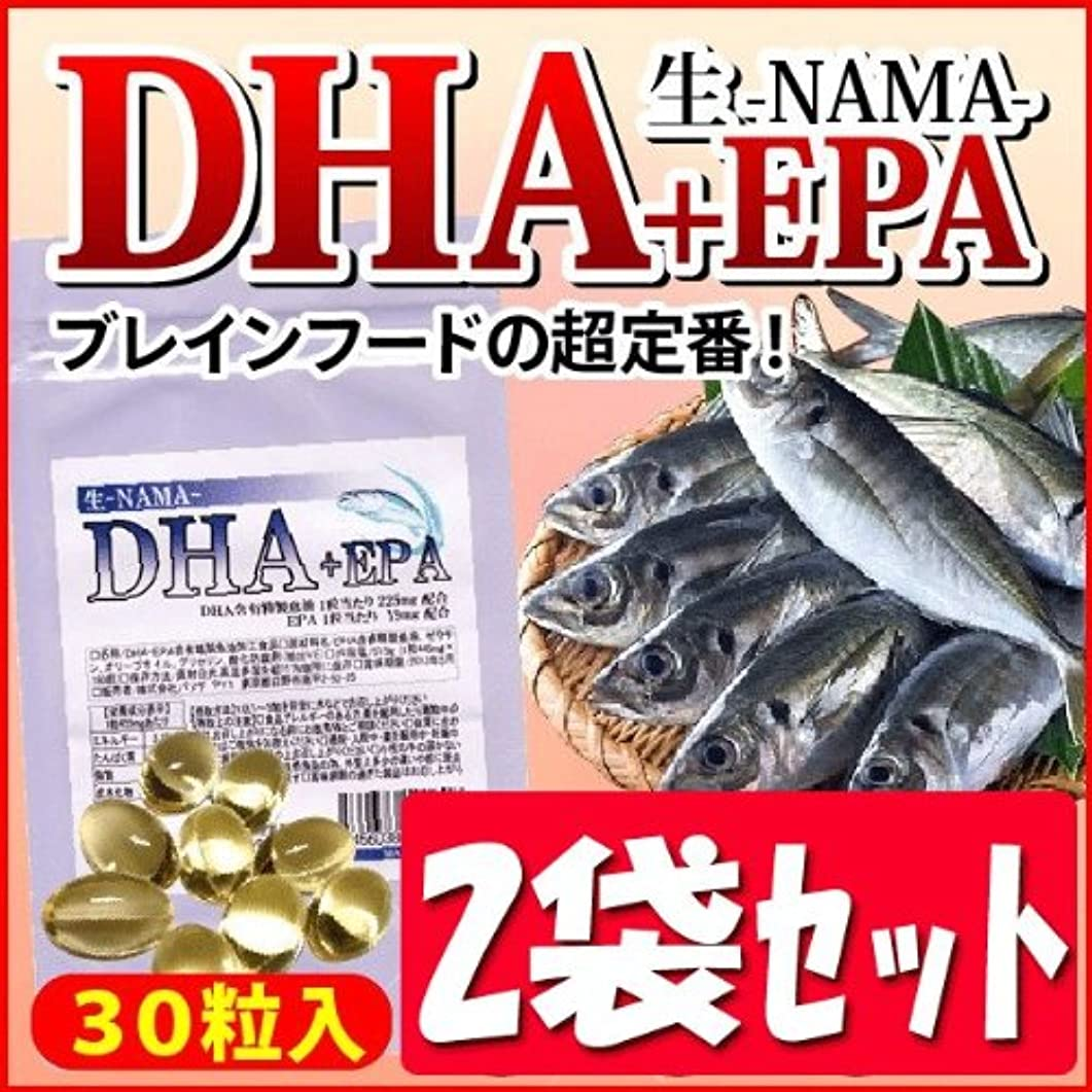 キノコ近代化役職DHA+EPA生カプセル 2袋セット合計60粒