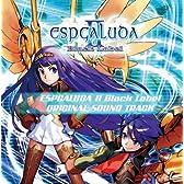 「エスプガルーダIIブラックレーベル」オリジナルサウンドトラック