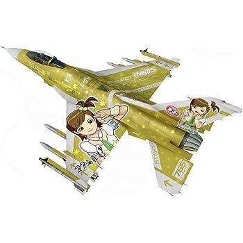 ハセガワ F-16C ファイティングファルコン アイドルマスター 双海真美 1/48 SP272