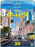 ズートピア 3D [Blu-ray] (2016)