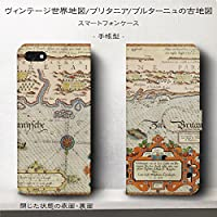 iPhone5 5s SE ヴィンテージ 世界地図 ブリタニア ブルターニュ 古地図 スマホケース 手帳型 全機種対応 ケース 人気 絵画 TPU レザー 個性的 あいふぉん 丈夫 耐衝撃