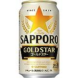 【新ジャンル/第3のビール】サッポロ GOLD STAR [ 350ml×24本 ]