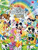 Disney Characters Coloring Book: Coloring Book for Kids and Adults (Children Age 3-12+). Fun, Easy and Relaxing. 65 illustrations