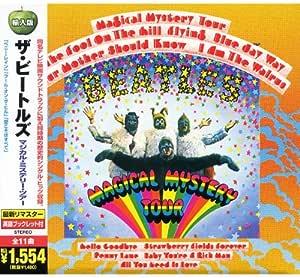 ザ・ビートルズ マジカル・ミステリー・ツアー ( 輸入盤 ) TBCD-109