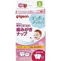 ピジョン(Pigeon) 親子で乳歯ケア 歯みがきナップ (個包装) ウェットタイプ 【やさしく拭き取る】 子ども用 歯…