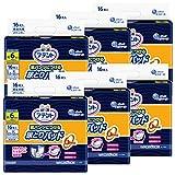 アテント 紙パンツ用尿とりパッド 6回吸収 96枚(16枚×6) 15.5×52cm パンツ式用 【介助で歩ける方】