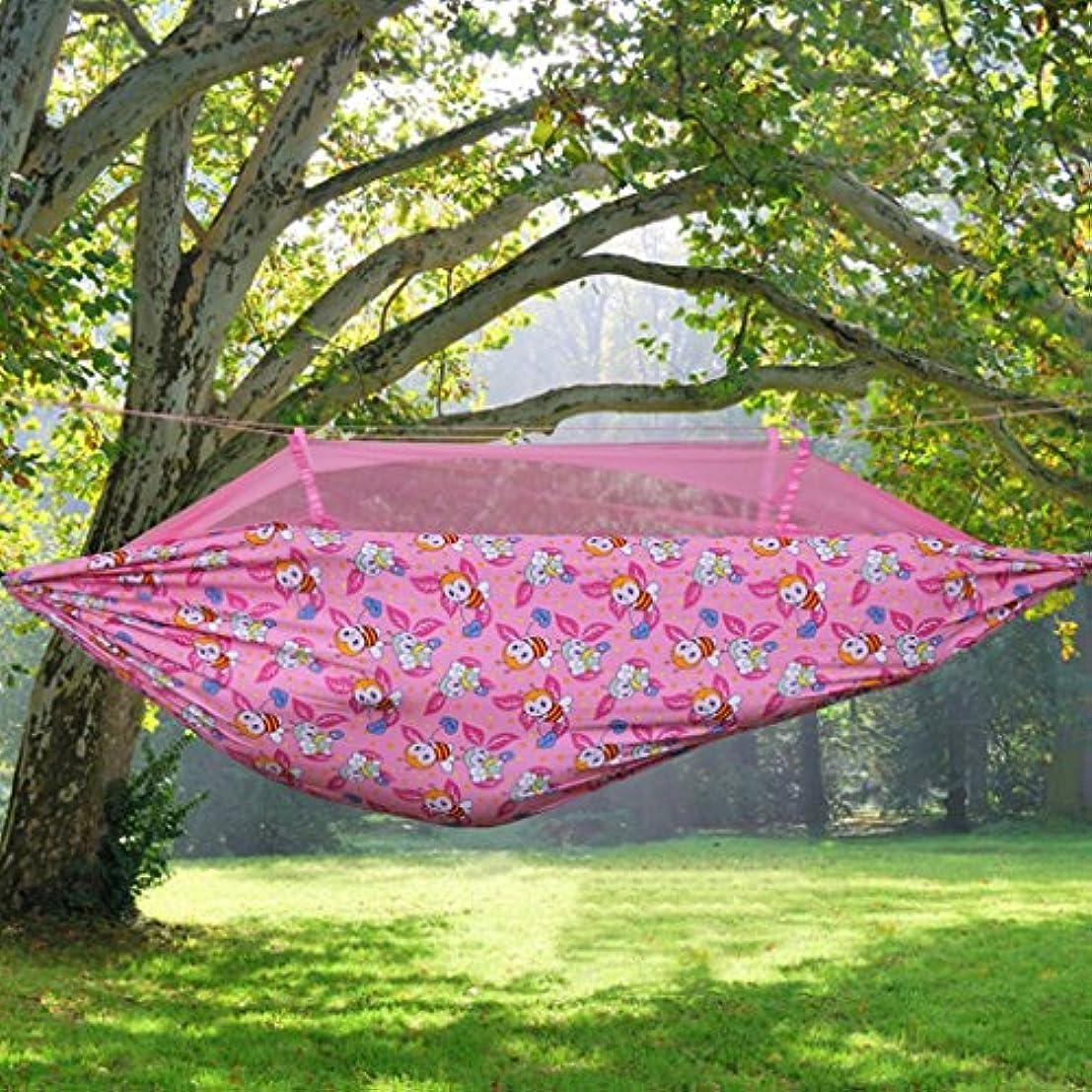 もし肥満ばかげているハンモック キャンバスハンモックと蚊帳屋外スイングカンチレバーリフトチェア (Color : Pink 2)