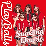 Standing Double(タイプA)
