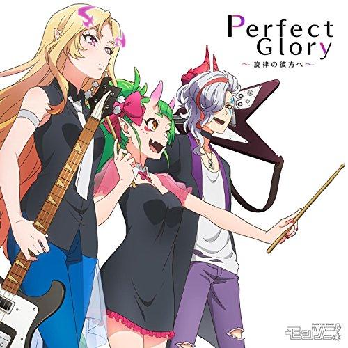 [モンソニ!] Perfect Glory ~旋律の彼方へ ~