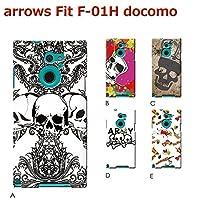 arrows Fit F-01H (スカル01) C [C005003_03] ドクロ 髑髏 スカル skull アローズ スマホ ケース docomo