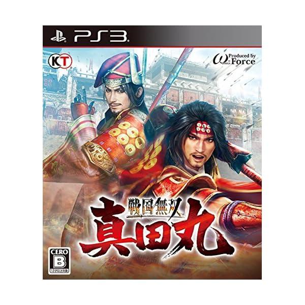 戦国無双 ~真田丸~ - PS3の商品画像