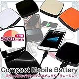 DIGNO T 302KC コンパクトミラー and モバイルバッテリー ブラック ディグノT kyocera 簡易梱包品
