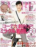 MORE (モア) 2013年 02月号 [雑誌]