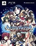 AQUAPAZZA -AQUAPLUS DREAM MATCH- (初回限定版)予約特典『AQUAPAZZA』特製A4クリアファイル&アマゾンオリジナルA4クリアファイル付き - PS3