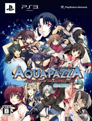 AQUAPAZZA -AQUAPLUS DREAM MATCH-