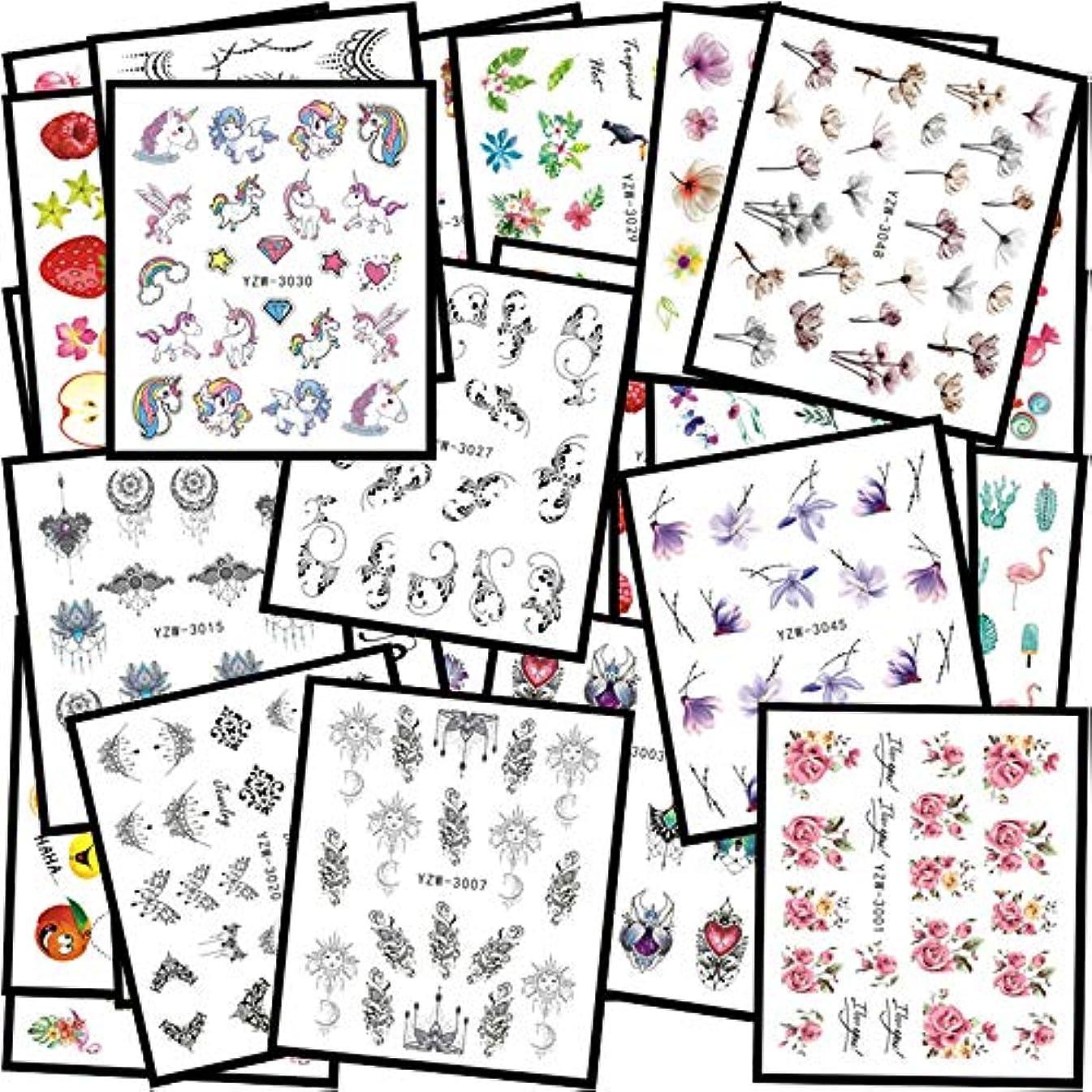 反応するのどシェルKingsie ネイルシール 48枚セット ウオーターシール 花 キャラクター ユニコーン フラミンゴ 果物 ネイルステッカー マニキュア ネイルアート デコレーション