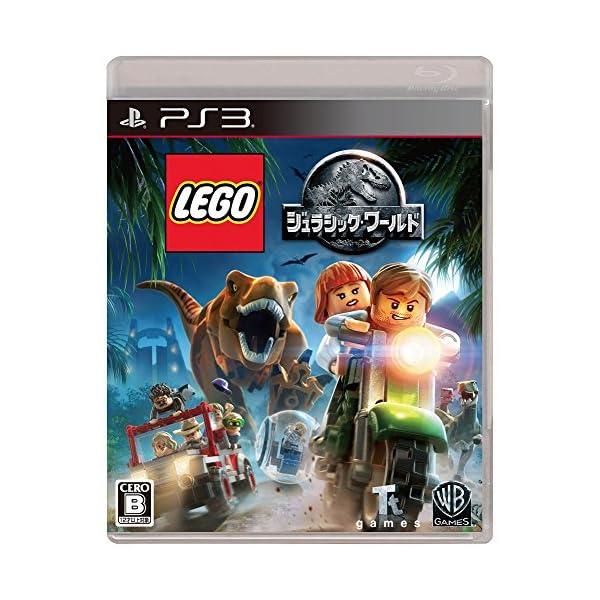 LEGO (R) ジュラシック・ワールド - PS3の商品画像