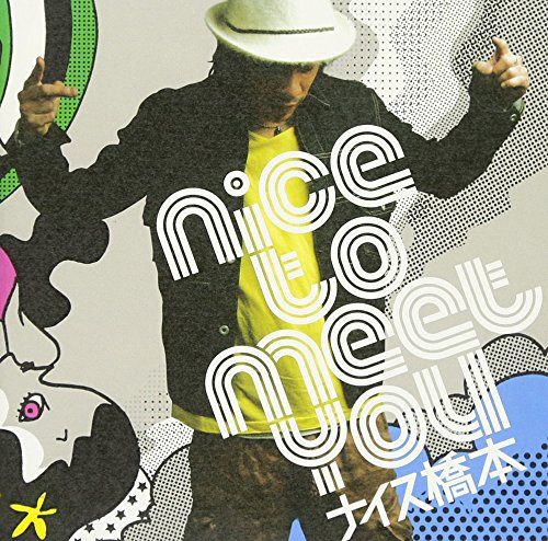 nice to meet youの詳細を見る