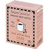 オーガニック コーヒー ダークブレンド ドリップ (有機 化学調味料無添加 砂糖不使用 100%天然 ブラウンシュガーファースト)