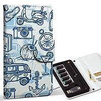スマコレ ploom TECH プルームテック 専用 レザーケース 手帳型 タバコ ケース カバー 合皮 ケース カバー 収納 プルームケース デザイン 革 ユニーク 家 イラスト 青 ブルー 旅行 模様 008550