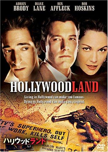 ハリウッドランド [DVD]の詳細を見る
