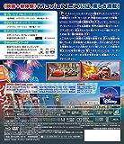 カーズ2 MovieNEX [ブルーレイ+DVD+デジタルコピー(クラウド対応)+MovieNEXワールド] [Blu-ray] 画像