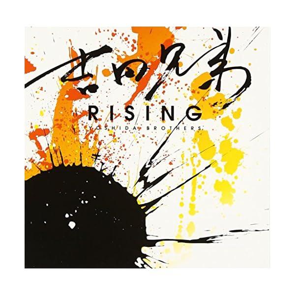 Risingの商品画像
