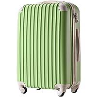 [トラベルハウス] Travelhouse スーツケース 超軽量 TSAロック搭載 機内持込み 国際的 半鏡面 人気色…