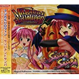 Magical Halloween&SAMBA×SAMBA ORIGINAL SOUNDTRACK