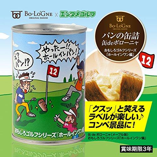 パンの缶詰 缶deボローニャ おもしろゴルフシリーズ ホールインワン編(メープル味)[非常食 保存食...