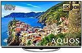 最安|高評価!シャープ 60V型 液晶 テレビ AQUOS LC-60US45 4K HDR対応 低反射「N-Blackパネル」搭載 2017年モデル
