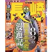 るるぶ長崎'08 (るるぶ情報版 九州 3)