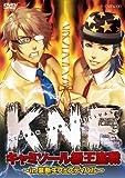 KNFキャミソール級王座戦~in 禁断生フェスティバル~ [DVD]