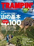 TRAMPIN'(トランピン) vol.16—Hiking & Backpacking (CHIKYU-MARU MOOK)