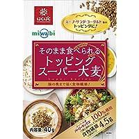 miwabi そのまま食べられるトッピング スーパー大麦 40g×10袋