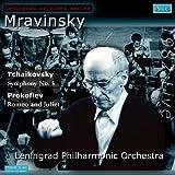 チャイコフスキー:交響曲第5番 ホ短調 作品64 他 (Tchaikovsky : Symphony No.5 / Mravinsky & Leningrad Philharmonic Orchestra) [日本語解説付]