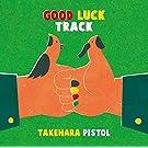 GOOD LUCK TRACK (通常盤)