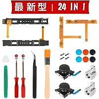 Ltenic製 switch コントローラー 修理キット NS Joy-con専用 スイッチ ジョイコン修理パーツ(ジョ…