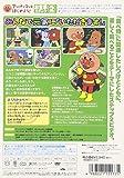 アンパンマンとはじめよう! お食事編 ステップ2 勇気りんりん! たのしく食べよう [DVD] 画像