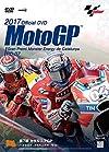 2017MotoGP公式DVD Round 7 カタルニアGP