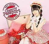小倉唯の2ndアルバム「Cherry Passport」はBDやミニ写真集付き