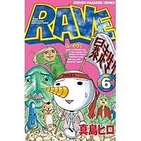 RAVE(6) (週刊少年マガジンコミックス)