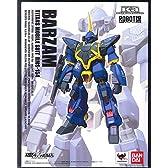 -ロボット魂- SIDE MS バーザム 全高約13.4cm ABS&PVC製 フィギュア