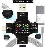 USB CメーターテスターType-C USBマルチメーターテスター現在の電力容量AMP電圧充電器負荷インピーダンスPD…